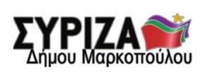 logo syriza-marko2