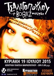 Κυριακάτικη Πεζοδρόμηση της Κεντρικής Πλατείας Μαρκοπούλου, με την Ελένη Τσαλιγοπούλου και τους bogaz musique, σε μία μεγάλη συναυλία!
